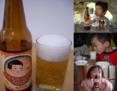 Cerveja Infantil